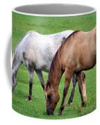 Grazing At Dusk Coffee Mug