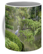 Great Blue Heron In Pond Kyoto Japan Coffee Mug