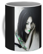 Green Ascension Coffee Mug