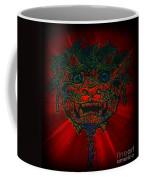 Gremlin In Dynamic Color Coffee Mug
