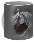 Grey Arabian Horse Soft Pastel Drawing 13 04 2013 Coffee Mug
