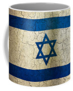 Grunge Israel Flag Coffee Mug