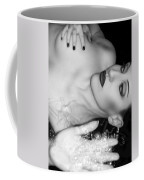Guarded - Self Portrait Coffee Mug