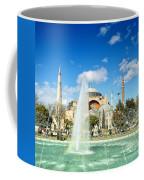 Haghia Sophia Fountain 02 Coffee Mug