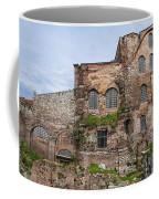 Hagia Irene Mosque Panorama Coffee Mug