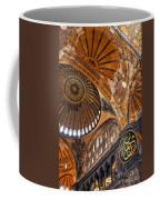 Hagia Sofia Interior 01 Coffee Mug