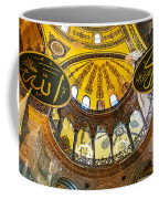 Hagia Sofia Interior 07 Coffee Mug