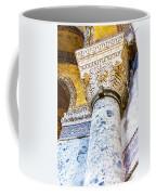 Hagia Sofia Interior 09 Coffee Mug