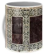 Hagia Sofia Interior 11 Coffee Mug