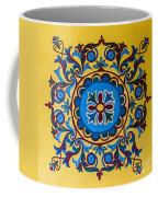 Hagia Sofia Interior 13 Coffee Mug