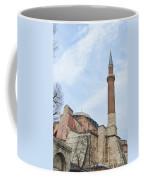Hagia Sophia 14 Coffee Mug