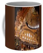 Hagia Sophia Dome 03 Coffee Mug