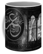 Hagia Sophia Gallery 02 Coffee Mug