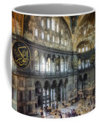 Hagia Sophia Interior Coffee Mug by Joan Carroll