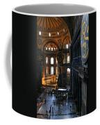 Hagia Sophia Coffee Mug