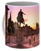 Hail To All The Little Tourists Coffee Mug