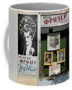 Hairdresser. Belgrade. Serbia Coffee Mug