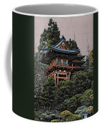Hakoni Tea House Coffee Mug