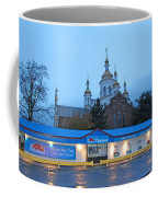 Hamilton Orthodox Church Coffee Mug