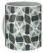 Hammock Coffee Mug by Anastasiya Malakhova