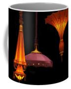 Hanging Lamp  Coffee Mug