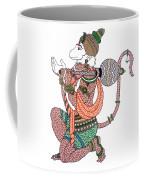 Hanuman Coffee Mug by Kruti Shah