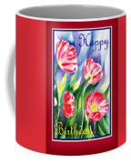 Happy Birthday Pink Poppies Coffee Mug