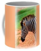 Hartman Zebra Coffee Mug