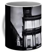 Havana Night Coffee Mug
