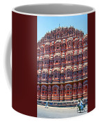Hawa Mahal Coffee Mug