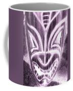 Hawaiian Mask Negative Pink Coffee Mug
