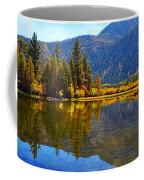 Heavens Gateway  Coffee Mug