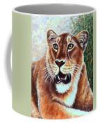 Her Highness Coffee Mug