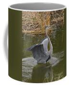 Hey Look Me Over Coffee Mug
