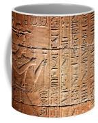 Hieroglyphs In The Temple Of Kalabsha  Coffee Mug