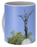 Hiroshima Peace Memorial Park Coffee Mug