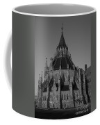 History In Every Corner.. Coffee Mug