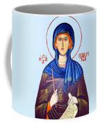 Holding Cross Coffee Mug