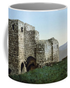 Holy Land: Ruins Coffee Mug