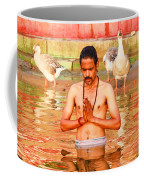 Holy River Coffee Mug