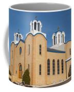 Holy Trinity Orthodox Christian Church Coffee Mug