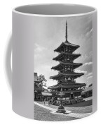 Horyu-ji Temple Pagoda B W - Nara Japan Coffee Mug