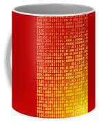 Hot Bits Coffee Mug