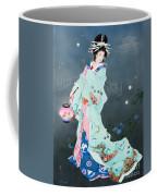 Hotarubi Coffee Mug