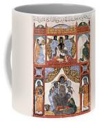 Hour Of Birth: Arabic Ms Coffee Mug