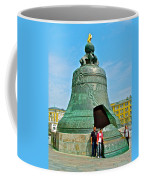 Huge Bell That Cracked In A Pit Inside Kremlin Walls In Moscow-r Coffee Mug