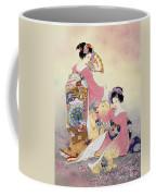 Hutari Mai Coffee Mug by Haruyo Morita