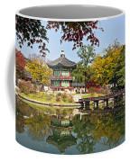 Hyangwonjeong Pavilion In Autumn Coffee Mug