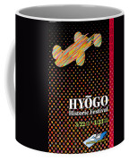 Hyogo Japan Historic Festival Coffee Mug