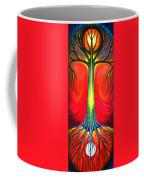 I And You Coffee Mug